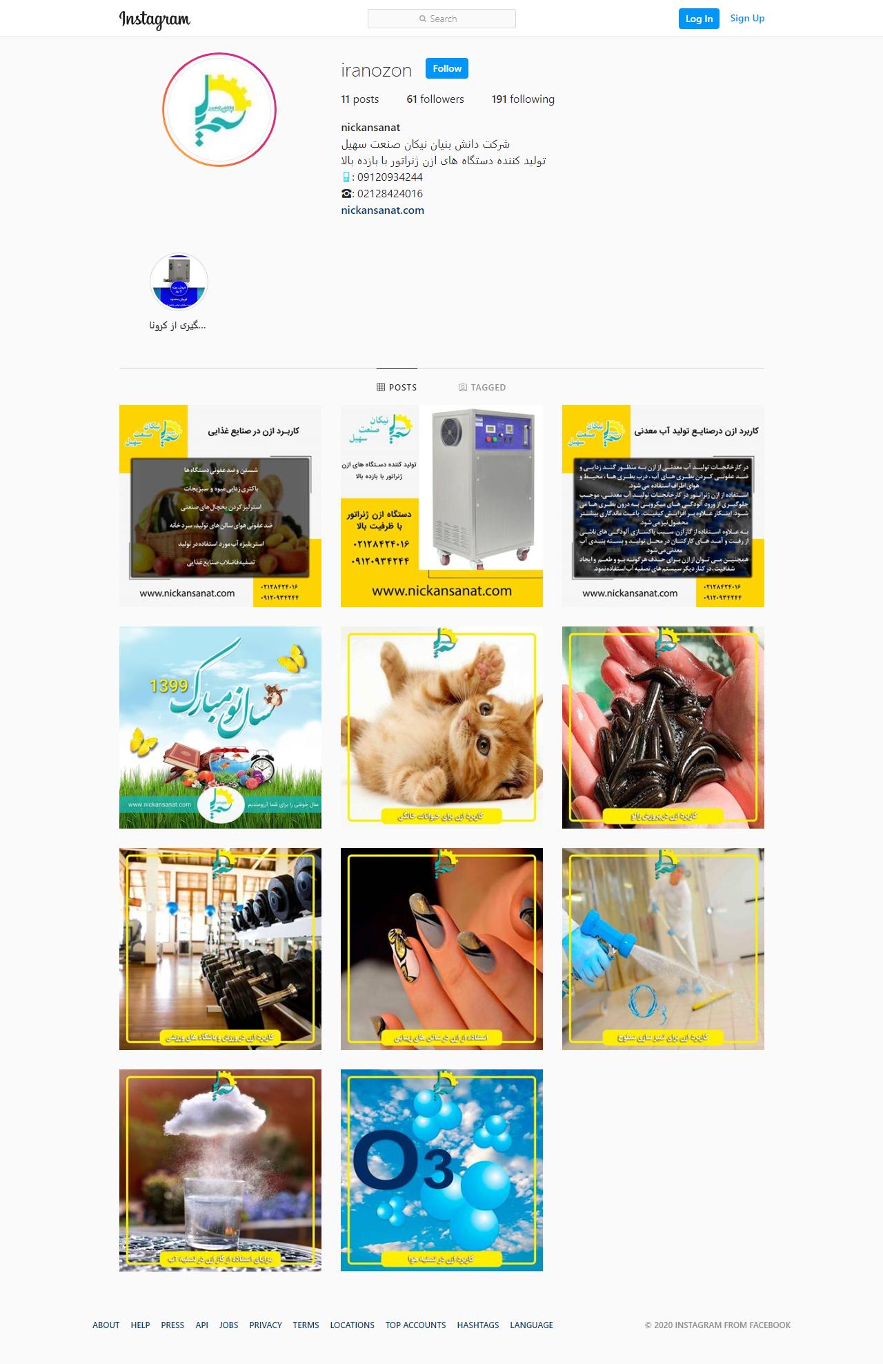 خدمات مجازی تابلوشو