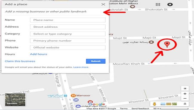 مزایای ثبت آدرس در گوگل مپ