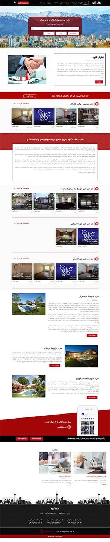 طراحی سایت ملک کاوه